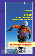 115/Speed